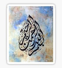 bismillah Calligraphy Painting in devani Style Sticker
