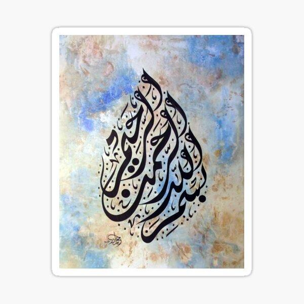 Bismillah Diwani Style Painting Sticker