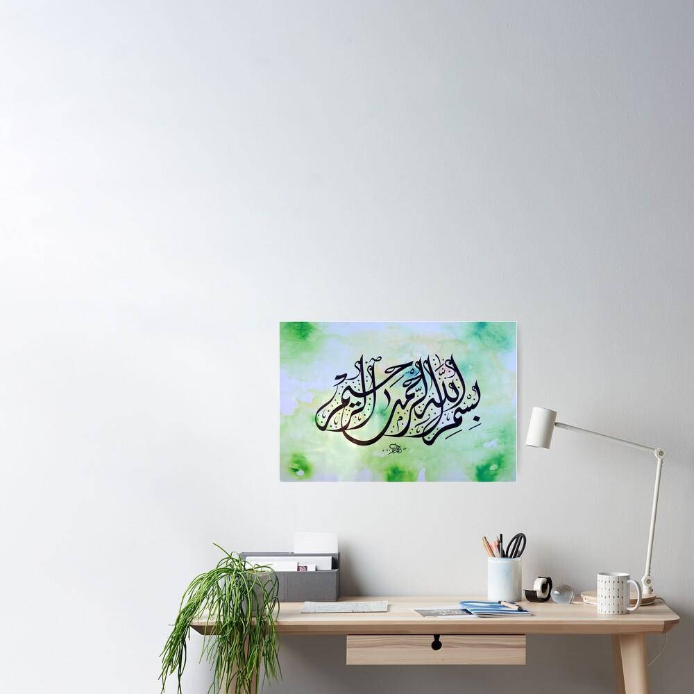 Bismillah Calligraphy painting in Devani Style Poster