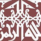 Bismillah Calligraphy Kufic Style Painting by HAMID IQBAL KHAN