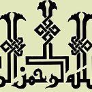 bismillah kufic style Calligraphy painting by HAMID IQBAL KHAN