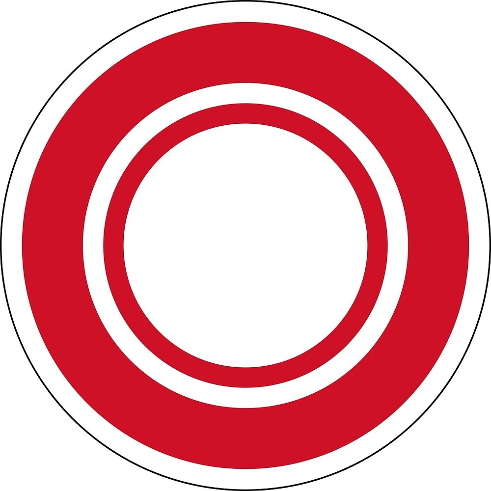 Roundel of Bahrain Air Force  by ofmany