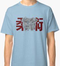 Jiu Jitsu Bulldog (transparent) Classic T-Shirt