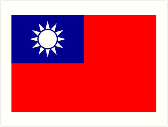 Taiwan (台湾)
