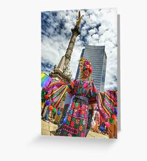 CARD: May your Pride be as splendid as you are! Greeting Card