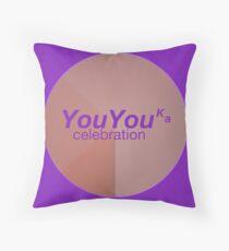YouYouka Celebration © 2018 RootCat / MBSP-Glitternext WDC: copyartandrightandleft control Floor Pillow