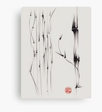 'the quiet forest' - ink brush pen bamboo drawing/painting Canvas Print