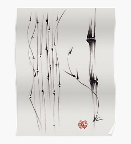'the quiet forest' - ink brush pen bamboo drawing/painting Poster