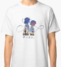 your name. kimi no na wa. 君の名は。 Classic T-Shirt