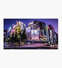 Akihabara Japan by Tokyo Lens Photographic Print