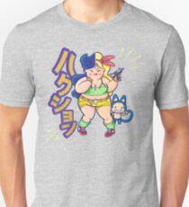 Chubby Lunch T-Shirt
