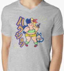 Chubby Lunch Men's V-Neck T-Shirt