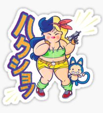 Chubby Lunch Sticker