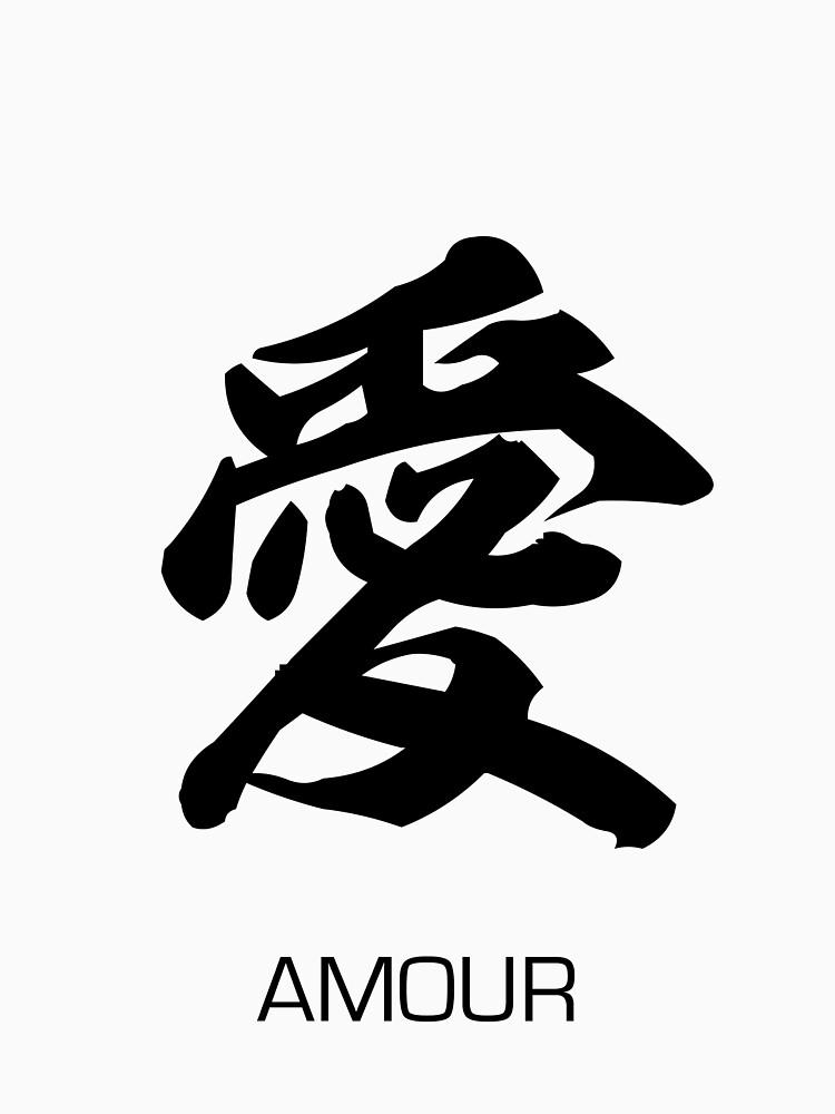 «Tshirt Kanji Amour» par jedinojapansan