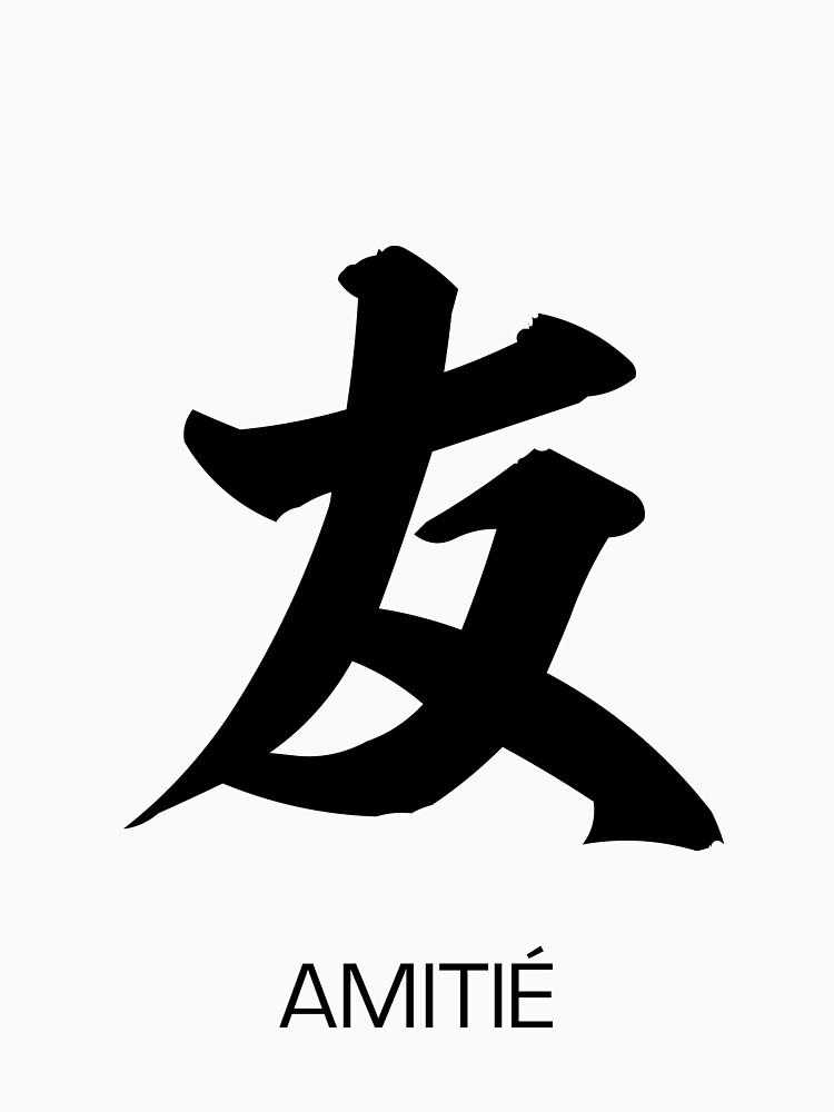 «Tshirt Kanji Amitié» par jedinojapansan