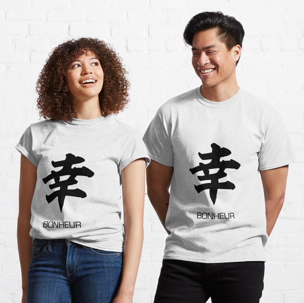 T-shirt classique «Tshirt Kanji Bonheur»