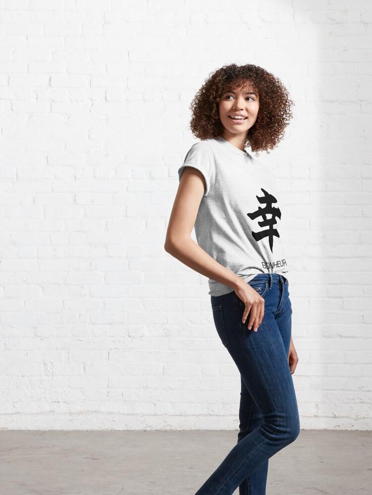 T-shirt classique ''Tshirt Kanji Bonheur': autre vue