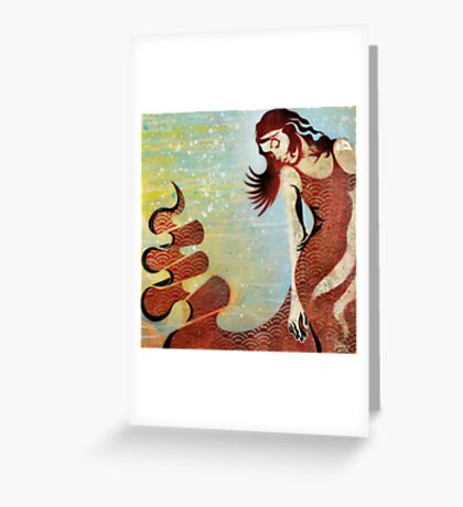 ...Until The End of The World Greeting Card