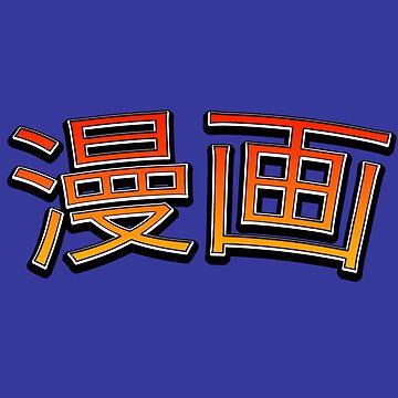 Manga in Kanji by ElJimmo