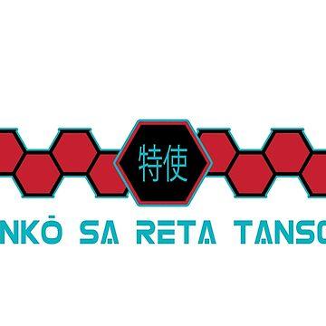 Altered Carbon - Henko Sa Reta Tanso by eyevoodoo