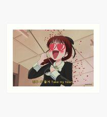 LOONA Chuu - Heart Attack 90's anime Art Print