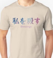 Trickery Unisex T-Shirt