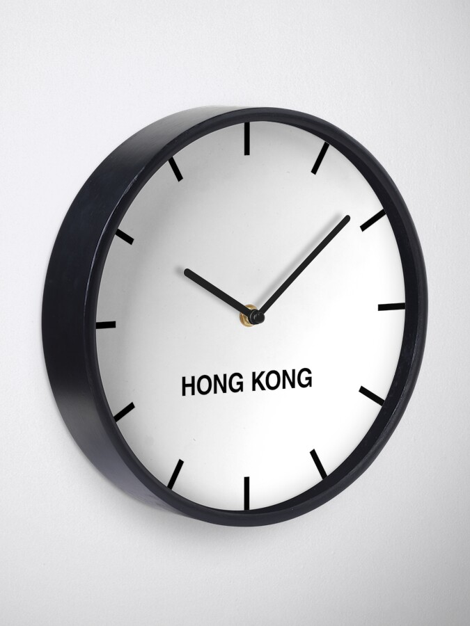 Alternate view of  Hong Kong Time Zone Newsroom Wall Clock Clock