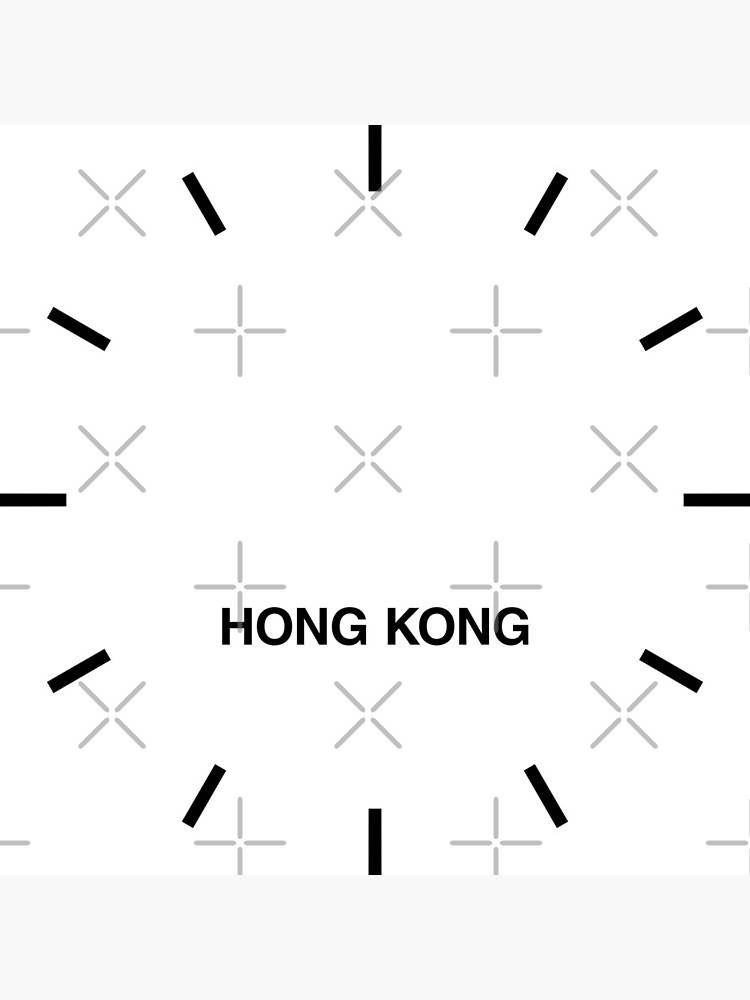 Hong Kong Time Zone Newsroom Wall Clock by bluehugo