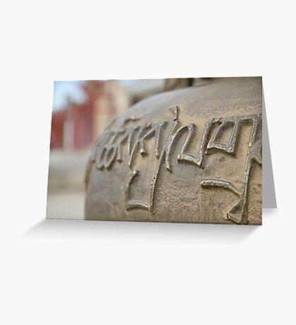 Temple Script Greeting Card