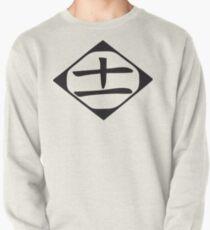 #11 Pullover
