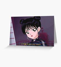 Red Velvet Irene - Bad Boy 90's anime Greeting Card