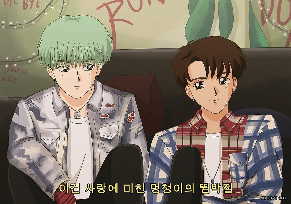 BTS Suga Jungkook