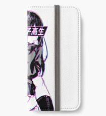 SCHOOLGIRL (Glitch) - Sad Japanese Anime Aesthetic iPhone Wallet/Case/Skin