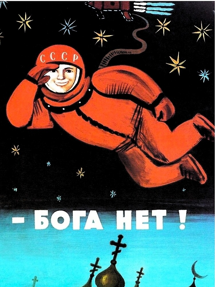 """""""I See No God Up Here! Бога Нет!"""" by flashman"""