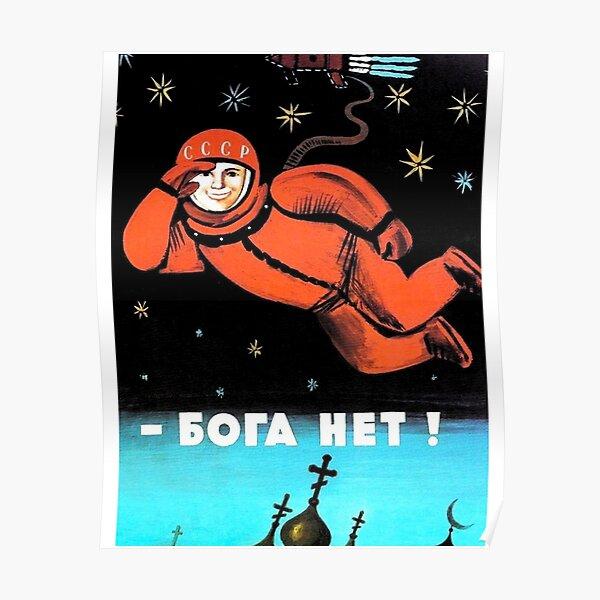 """I See No God Up Here! Бога Нет!"" Poster"
