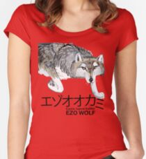Totem Hokkaido gray wolf (Red) Women's Fitted Scoop T-Shirt