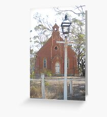 A light to the path of holyness Greeting Card