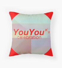 YouYouka sunrise 5 Floor Pillow