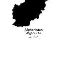 Afghanistan Patriotic  by afghanmemes