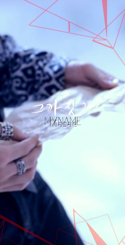 MYNAME - Just That Little Thing by Masae