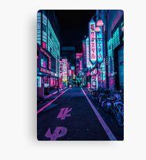 Tokyo - Un pays des merveilles au néon Impression sur toile