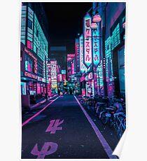 Tokyo - A Neon Wonderland Poster