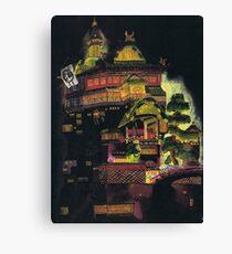 Spirited Away - Bath House at Night Canvas Print