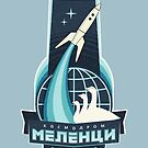 Kosmodrom - Melenci by Dragan Radujko
