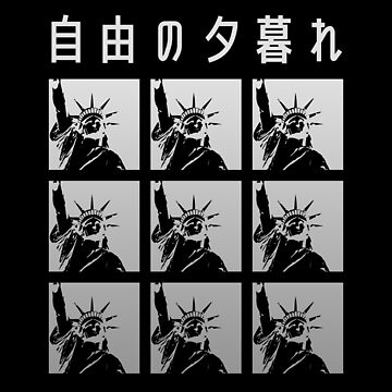 Japanese - Dusk of Liberty by widmore