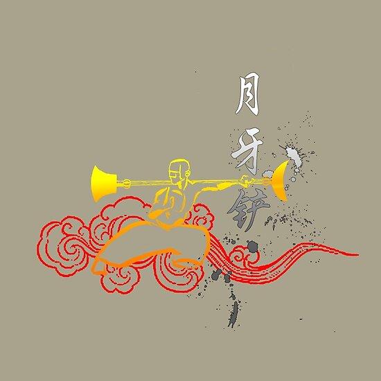 Shaolin kung fu monkspade