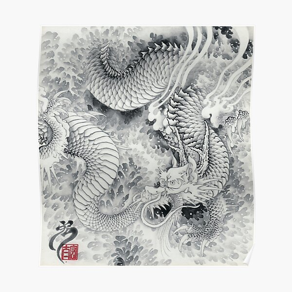 Ink painting dragon 180411 JAPAN Poster