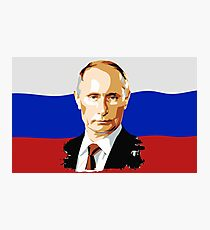 President of Russia WWP Photographic Print