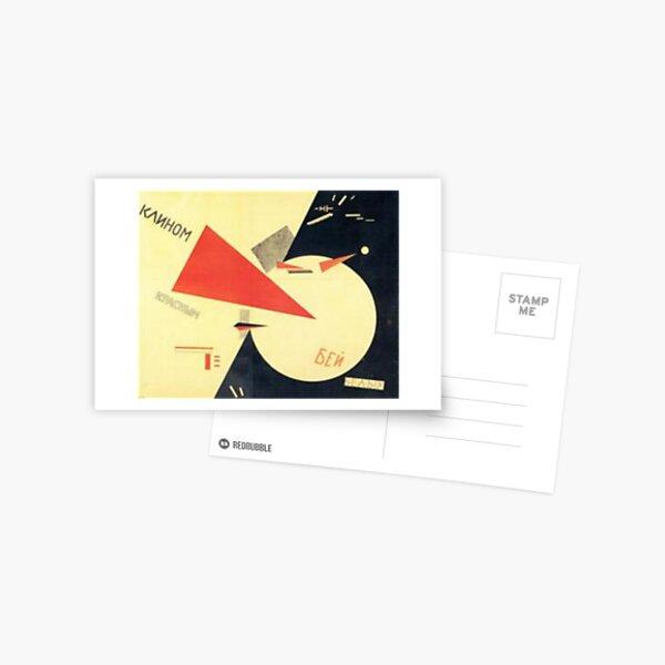 Vintage Russian Artwork El Lissitzky Postcard