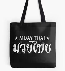 Muay Thai Lifestyle Brand - Block Tote Bag